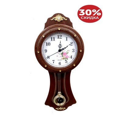 Часы настенные Ретро 55 см