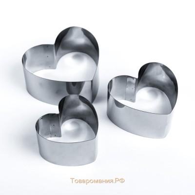 Набор из 3-х форм для выкладки/выпечки СЕРДЦЕ (10/15/20)