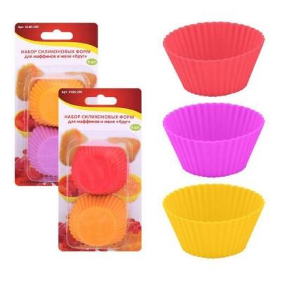 Набор форм для кексов 12шт