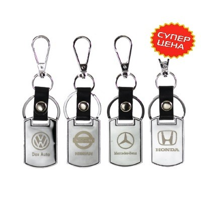 Брелок для ключей из металла Auto-3