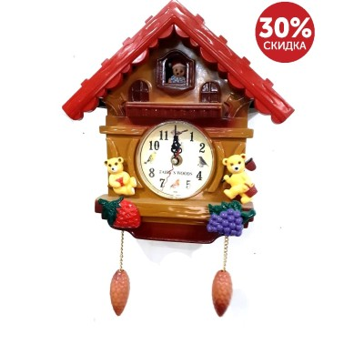 Часы настенные Домик-2 25,5*15,5 см