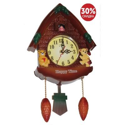 Часы настенные Happy Time 21,5*12,5 см