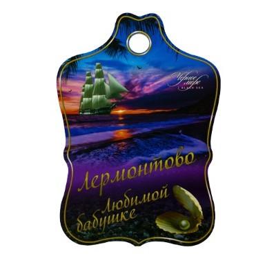 Доска фанера подарочная ЛЮБИМОЙ БАБУШКЕ (ЛЕРМОНТОВО)