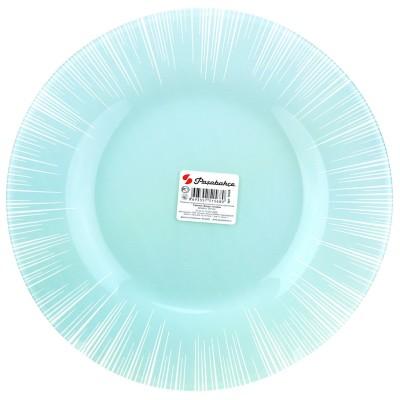 "Focus"" тарелка упроч. 2 цв. голуб. (d-260мм) SL со стикером 10328 D 29083/А SL"