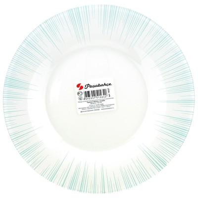 "Focus"" тарелка упроч. 3 цв. голуб. (d-195мм) SL со стикером 10327 D 29082/А SL"
