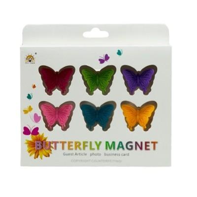 Магнитики Бабочки(6шт)