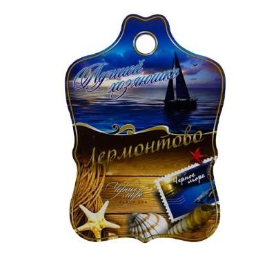 Доска фанера подарочная ЛУЧШЕЙ ХОЗЯЮШКЕ (ЛЕРМОНТОВО)