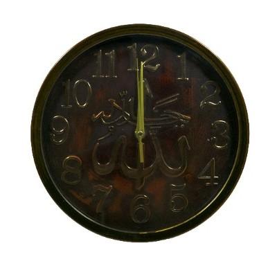 Часы настенные Восток 28 см