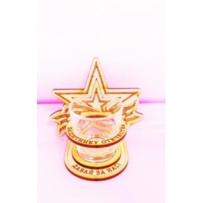 Звезда сувенир